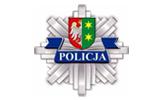 Komenda Wojewódzka Policji W Gorzowie